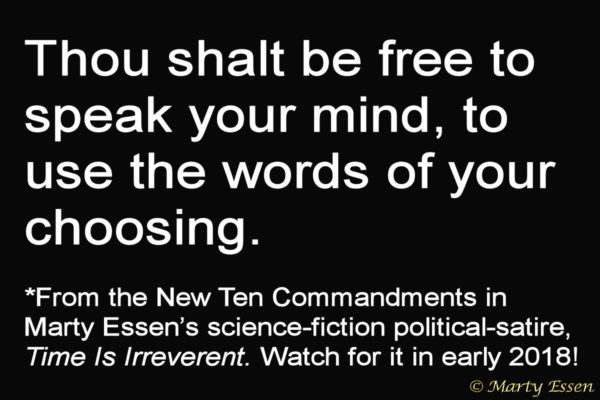 From the Liberal Ten Commandments, #3